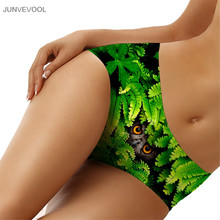 New Sexy Women G String 3D Thongs Female Girl Underwear Women Panties Grass Owl Eyes Briefs Middle Waist Intimates