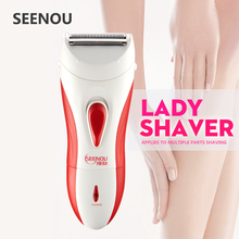 Ladys USB Washable Rechargeable Electric Women Epilator Underarm Bikini Hair Remover Facial Hair Shaver Trimmer Wet & Dry Usable