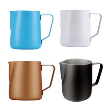 600ml 4 Color Coffee Cup Pull Flower Espresso Coffee Latte Frothing Milk Frothing Milk Latte Jug Fancy Coffee Foam Cup Pitcher(China)