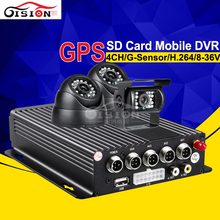 Cycle Recording G-sensor I/O Alarm H.264 4channel GPS Car Dvr Recorder 3pcs IR Night Vision Analog Camera Mobile Dvr Kits