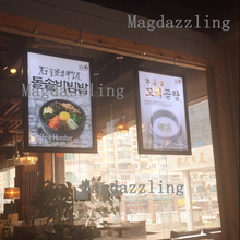 Double Sided A1 Slim Window Cable Hanging Snap Frame LED Illuminated Light Box for Restaurant,Bank,Real Estate Agent ,Shop Sign(China)