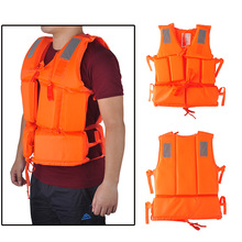 2017 New Arrival Adult Polyester Safety Life Jacket Universal Swimming Underwater Drifting Boating Ski Surfing Vest With Whistle(China)