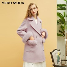 Vero Moda 100% wool raglan fur collar long coat woolen overcoat | 318327501(China)