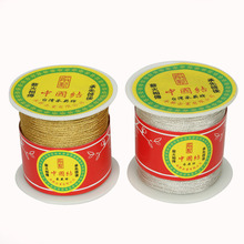 Fashion 60 Yards &130Yards Chinese Knot Cord  (0.5mm-1mm) String Cord For DIY Hand Stitching Craft Making Gold&Silver To Choose