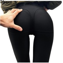 Buy 2018 New Fitness Sports Leggings Women Sexy Hips Yoga Pants High Waist Elastic Workout Running Tights Patchwork Sports Trousers for $12.46 in AliExpress store