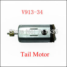 V913-34 Tail Drive Motor Rotor Spare Parts For WLTOYS Alloy V913 2.4G 4CH With Gyro Remote Control RC Helicopter Model
