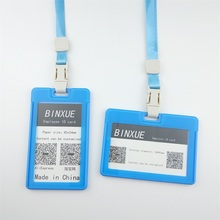 BINXUE employee's card Push-pull type Cover card ID Holder, identification tag, staff badge Special Lanyard badge bag(China)