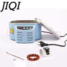 JIQI MINI Ultrasonic cleaner dual power ultrasonic bath of ultrasonic for cleaning Glasses Jewelry Circuit Board Denture cleaner