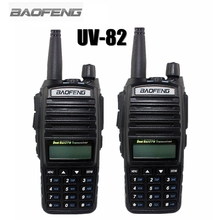 2-PCS Baofeng UV-82 Walkie Talkie Pair Black Dual Band Vhf Uhf Ham Radio Baofeng UV82 UV 82 +Free Earpiece In Moscow