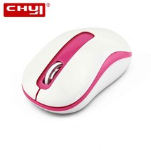 Wireless Mouse Wireless Mini Kids Mouse Gamer USB Optical Computer Mice Mause sem fio for PC gamer Desktop Laptop(China)