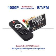 2017 NEW Bluetooth digital 1080P Video Audio Decoder Board USB MP3 FLAC APE DVD FM AUX DC 5V(China)