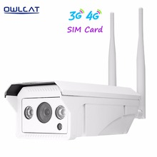 "OwlCat 3516C+1/2.8"" SONY323 HD 1080P /3518EV200+1/3"" AR0130 960P Outdoor Bullet WIFI IP Camera Wireless 3G 4G SIM Card"