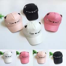 hot baby photography Kids Baby Bunny Rabbit Visor Baseball Cap Casquette Cotton Peaked Hat  lowest  price