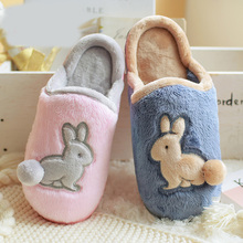 Home Slippers Women Cartoon Rabbit Home Shoes Non-slip Soft Winter Warm Slippers Indoor Bedroom Ladies Loves Couple Floor Shoes(China)