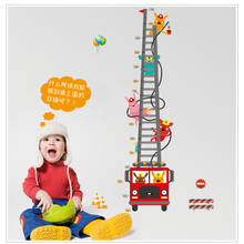 Brand 2017 Wall stickers Firemen Fire engines height Measure living room nursery boy Kids' room Flowers wall sticker Decal DIY