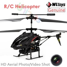 Wltoys S977 RC Helicopter with Camera Remote Control Toys 3.5CH Gyro RTF Video Photo Shot Radio 4CH RTF With Gyro PK H107C S107C