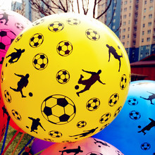 Free Shipping 100 Pcs/Lot football Birthday Party Blue Yellow Printed Latex Balloons Latex Balloons Baby Party Decorations