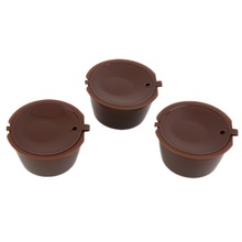 3Pcs Eco-friendly Brown Reusable Coffee Capsule Plastic Refillable Compatible Coffee Filter Baskets Soft Capsules Taste Sweet(China)