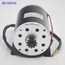 36V/48V 1000W MOTOR Electric Scooter Tricycle High Speed Brush DC Motor Electric Bicycle Motor Ebike dc motor 1000W