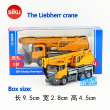 SIKU/Die Cast Metal Models/The simulation toys :The Liebherr Crane/for children's gifts or for collections/very small(China)
