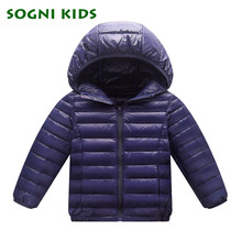 Baby Boys Girls Winter Jacket 2017 Brand Duck Down Hooded Warm Coat Toddler Solid Windproof Outerwear for Kids Boys Clothing(China)