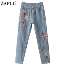 ZAFUL Women Embroidery Retro Flower Jeans Pants Spring Autumn High Wait Denim  Pencil Pant Casual Daily Pantalones Femme Trouser
