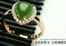 925 Silver Natural Real HeTian Jade Heart Jade Inlay Lucky Ring Green Jade Rings adjustable Fashion Woman ring Jewelry