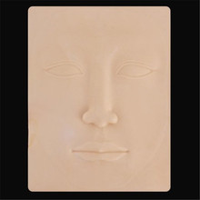 MISMXC Pro Mannequin Training Makeup 3d Face Practice Skin Make up Cosmetic Painting Face(3d Face)