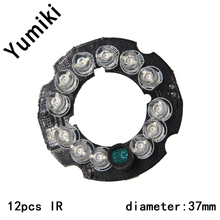 Yumiki Wholesale Infrared 12 x 5 IR LED board for CCTV cameras mini camera night vision (diameter 37mm)