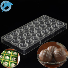 LINSBAYWU 1 Pc Chocolate Mold Plastic Oven Semi Sphere Chocolate Mould PC Polycarbonate Baking Bakeware Rectangle Cooking Tools(China)