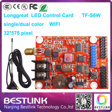 longgreat wifi led control card 32*576 pixel p10 single red controller card led display module wireless led advertising board
