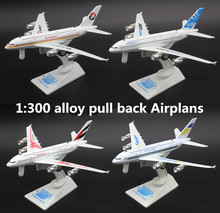 1:300 alloy pull back Airplans,high simulation Airbus A380 model,metal casting,toy Airplans,musical & flashing,free shipping