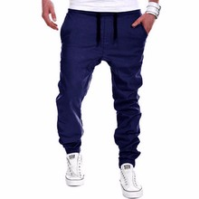 New Mens Joggers 2017 Brand Male Trousers Men Pants Casual Solid Pants Sweatpants Jogger Large Size Size XXXL