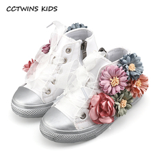 CCTWINS KIDS 2017 Toddler Pu Leather High Top Lace Up Children Girl Baby Brand Sneaker Kid Fashion Floral White Trainer F1778(China)