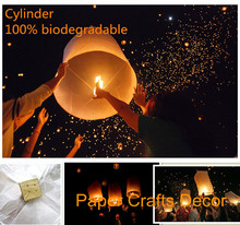5pcs/lot Cylinder Shape Flame Retardant Biodegradable Paper Sky Lantern Wedding Party Supplies