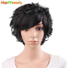 "MapofBeauty black light dark brown 3colors 10"" High Temperature Fiber wigs for women short curly Heat Resistant Hair"