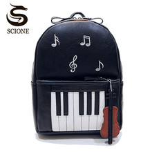 2017 Fashion Blackand White Embroidery Harajuku Backpack Novelty Piano Design PU Leather Backpack for Teenagers Girls School Bag(China)