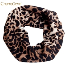 Chamsgend Newly Design Children Girls Fashion Leopard Scarf Autumn Winter Ring Sep22 Drop Shipping