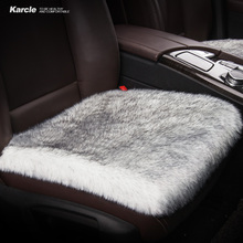 Karcle 1PCS Car Seat Covers 6CM Long Plush Breathable Seat Cushion Car Styling Super Warm for Winter Non-slip Auto Accessories(China)