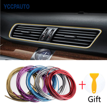 Auto Car-Styling Brand Stickers Decals DIY Decorative Thread Stickers Decoration Strips On Case For Universal Car Styling 5M(China)
