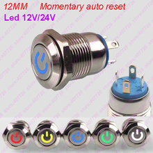 1PC 12MM Power Start Push Button With LED 12V/24V Momentary Auto Reset Metal Button Switch Indication illuminated Flat head