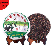 China Raw Puer Tea Vegetal Aroma Compressed Tea Cake Slimming Health Burnfat Down Three High 100% Natural Pu'er Tea T039