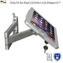 Secure Wall Mount Display Stand for iPad folding retractable holder brace specialized frame housing Anti-Theft wall mount stand