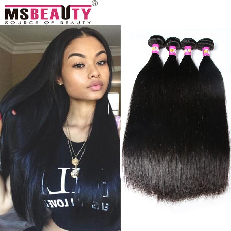 Brazilian Virgin Hair Mink Brazilian Straight Human Hair Bundles 4Pcs Grade 7A Unprocessed Virgin Brazilian Hair Weave Bundles<br><br>Aliexpress