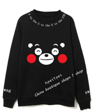 BTS bulletproof youth club suga paragraph with round collar kumamoto bear printed fleece single men/women lovers autumn fashion(China)