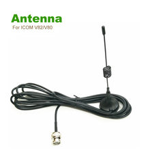 150MHZ Suction Cup Antenna Is Suitable For ICOM V82/V80 MHZ Suction Cup Antenna