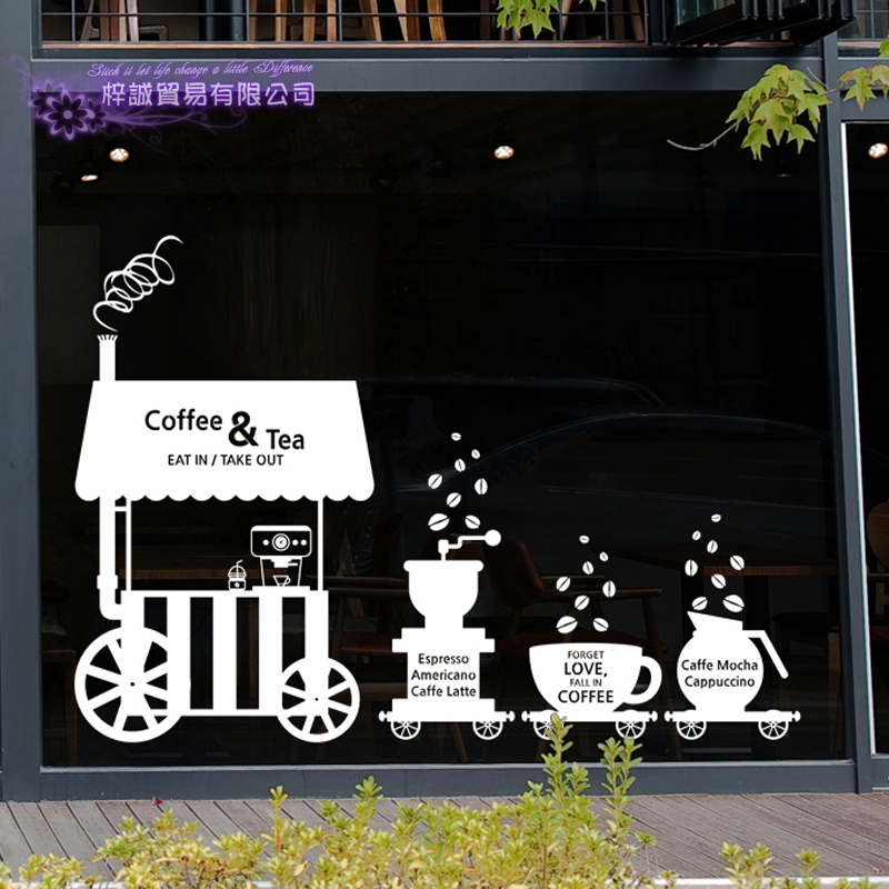 Coffee Sticker Dining Car Decal Cafe Poster Vinyl Art Wall Decals Pegatina Quadro Parede Decor Mural Coffee Sticker