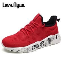 Quality Woven Men Casual Shoes Breathable Male Shoes Tenis Masculino Shoes Zapatos Hombre Sapatos Mesh Shoes Sneakers Men SC-79