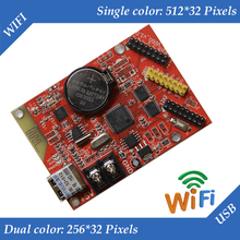 HD-W60 USB+ Built-in Wifi Single and dual color LED display module control card(China)