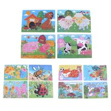 4 Pcs/Set Kindergarten Wooden Gift Toys 3D Wooden Jigsaw Puzzle Children Animals Jigsaw Puzzle Multicolor Cartoon Tangram(China)